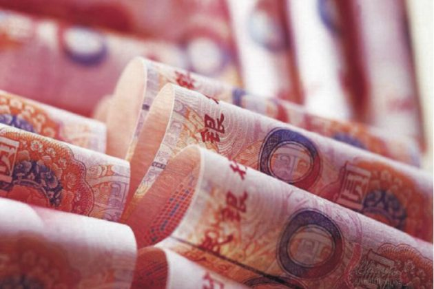 Currency Internationalization and the Canadian Renminbi Hub - Chinese