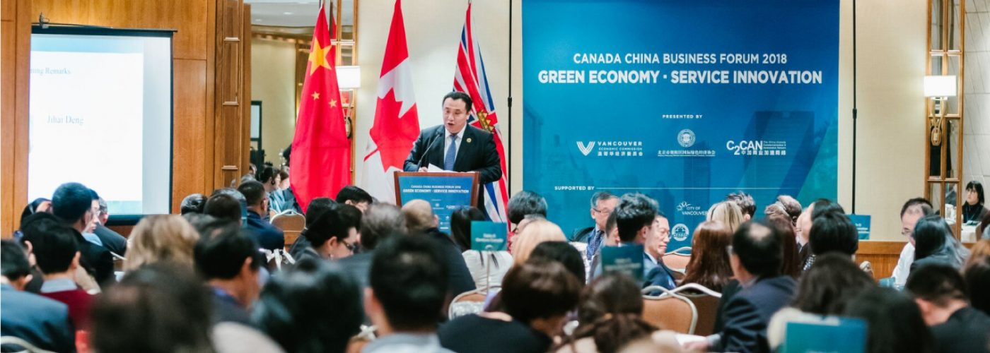 Canada China Business Forum 2019 - Green Economy and Service Innovation