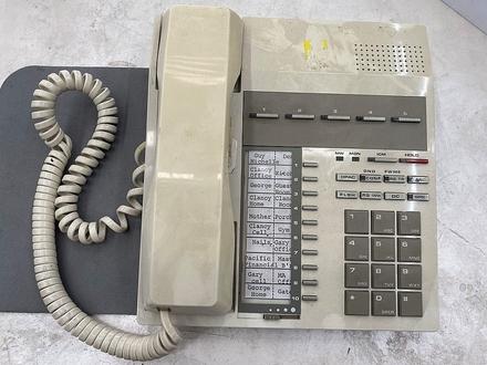 main photo of Office Phone