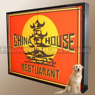 main photo of CHINESE Lightbox #13