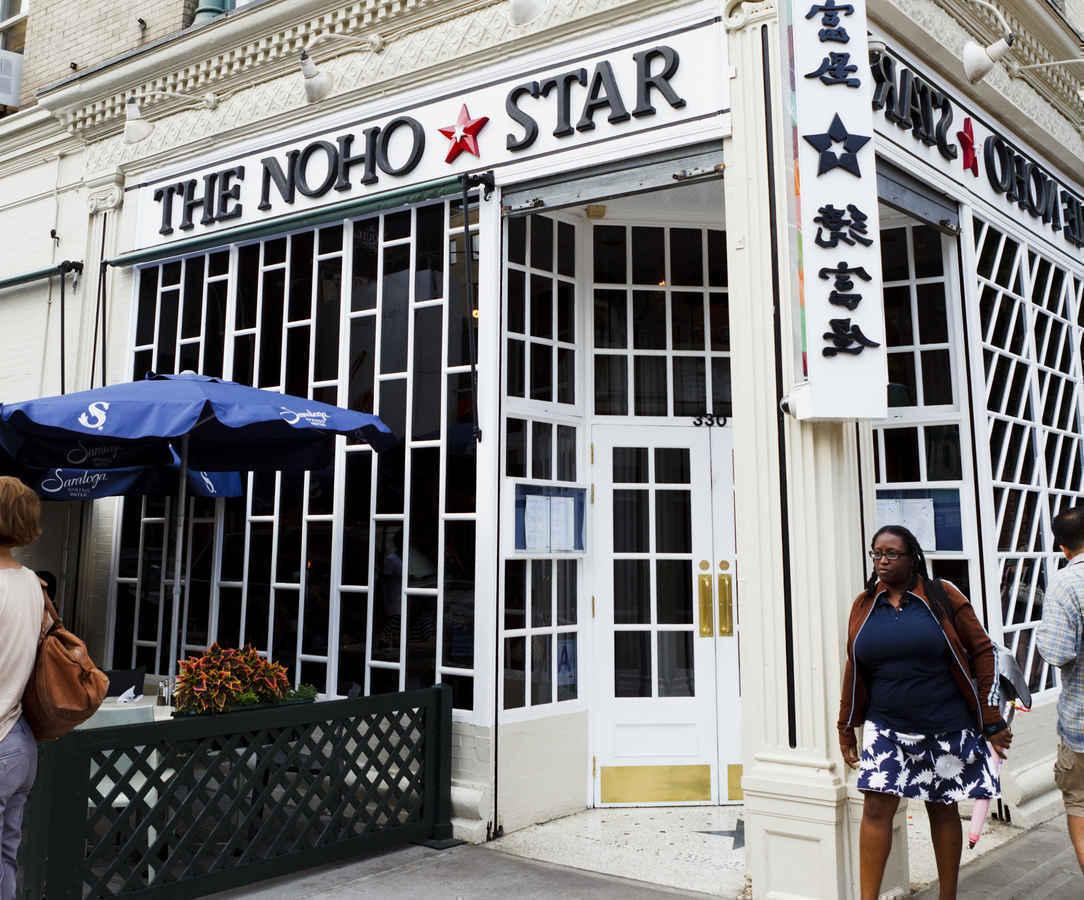 The Noho Star restaurant in Noho Manhattan