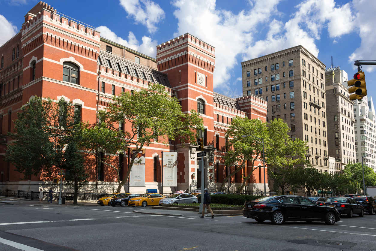 Park Ave Armory, Manhattan Upper East Side, New York