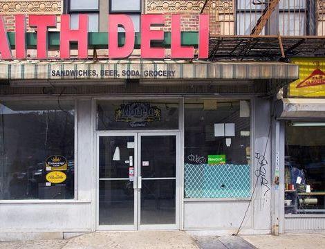 3341 Broadway, Apt STOREFRONT, Manhattan, New York 10031