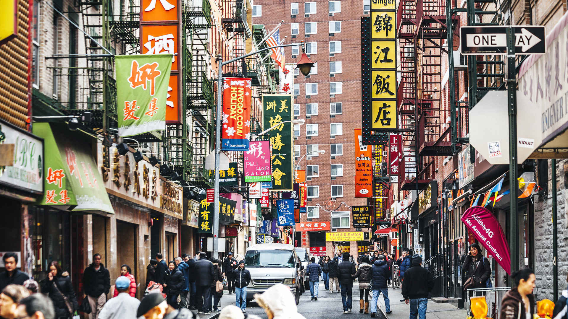 Street scene in Chinatown, New York