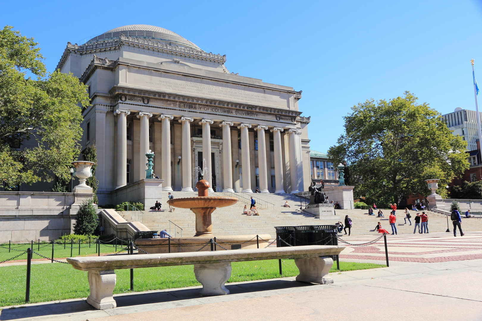 Columbia University buildings in Morningside Heights