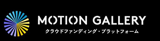MOTION GALLERY CROSSING (モーションギャラリークロッシング)_logo