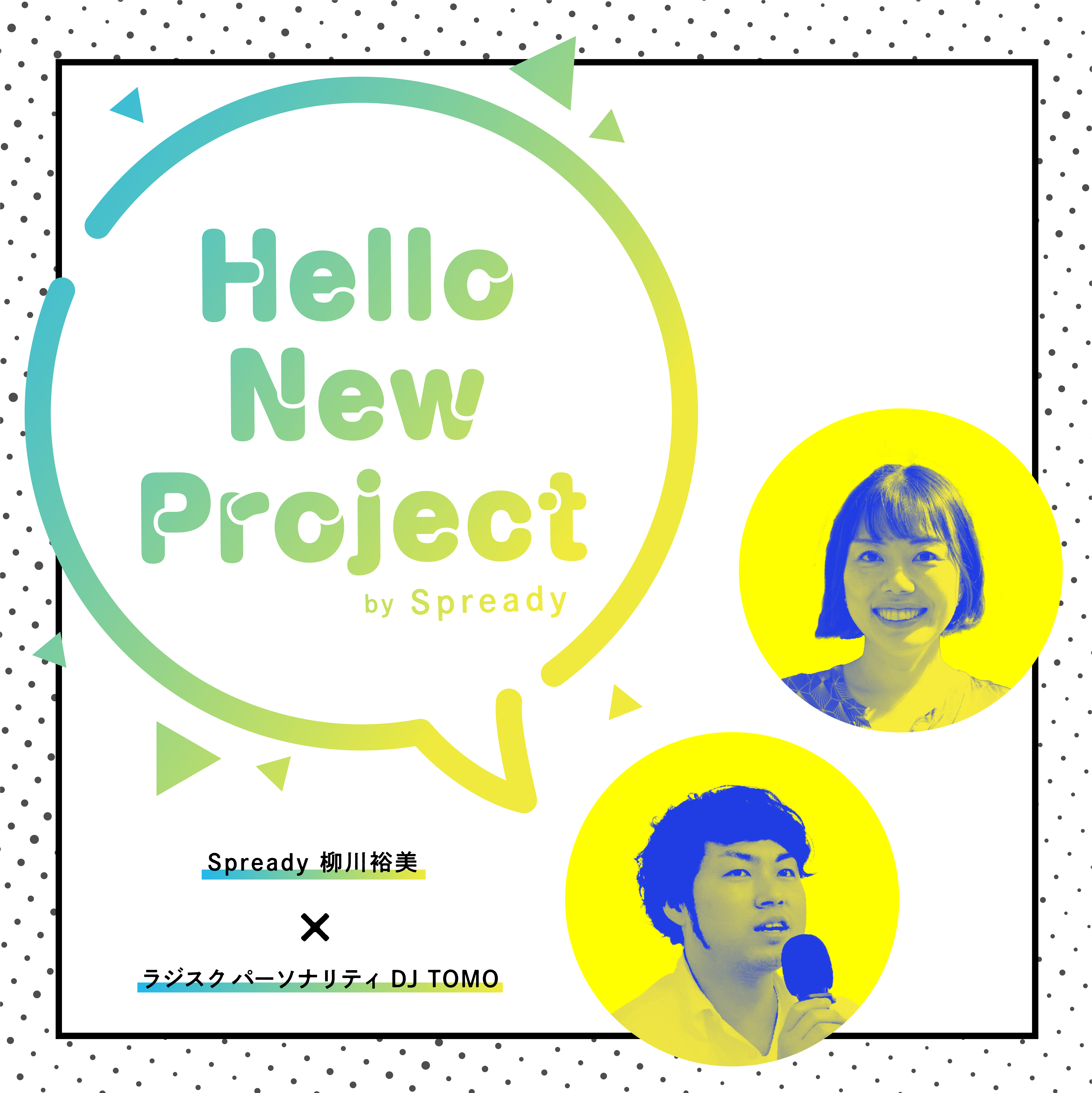 Hello New Project by Spready