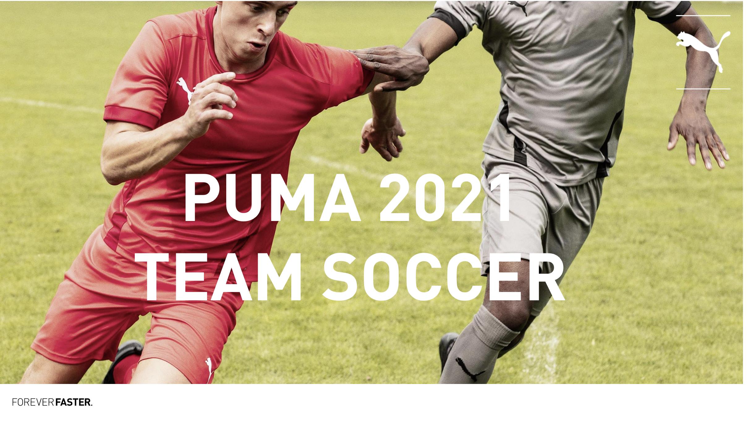 Puma 2021 Catalog