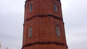 Rome, GA Clocktower