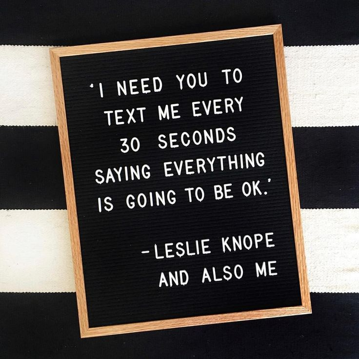 Text Me Leslie Knope