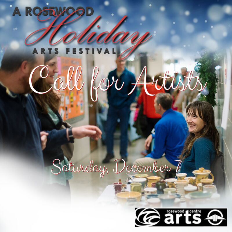 rac holiday call for artists
