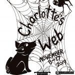 charlotte's web graphic