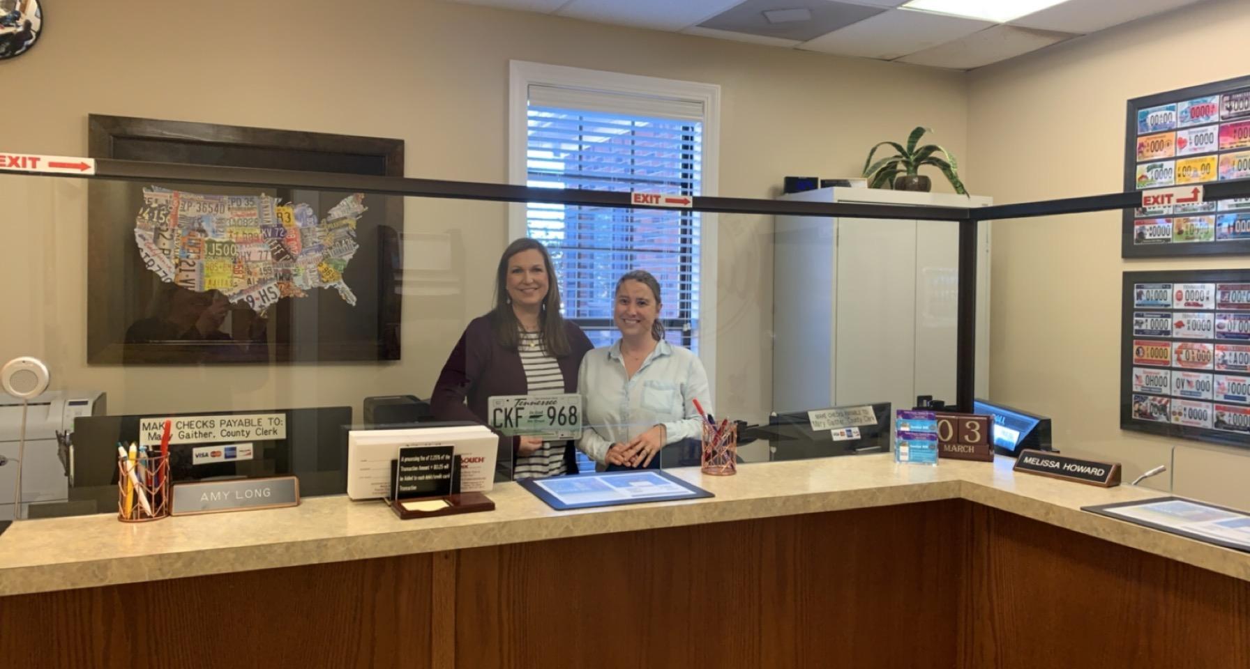 Tipton County Clerk's Office