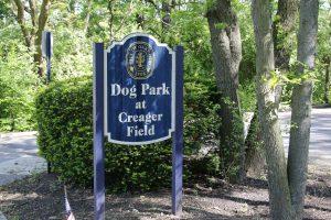 Dog Park Sign
