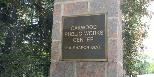 Public Works Center Sign