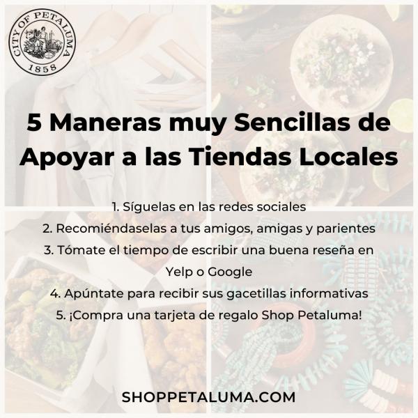 shop petaluma graphic in spanish