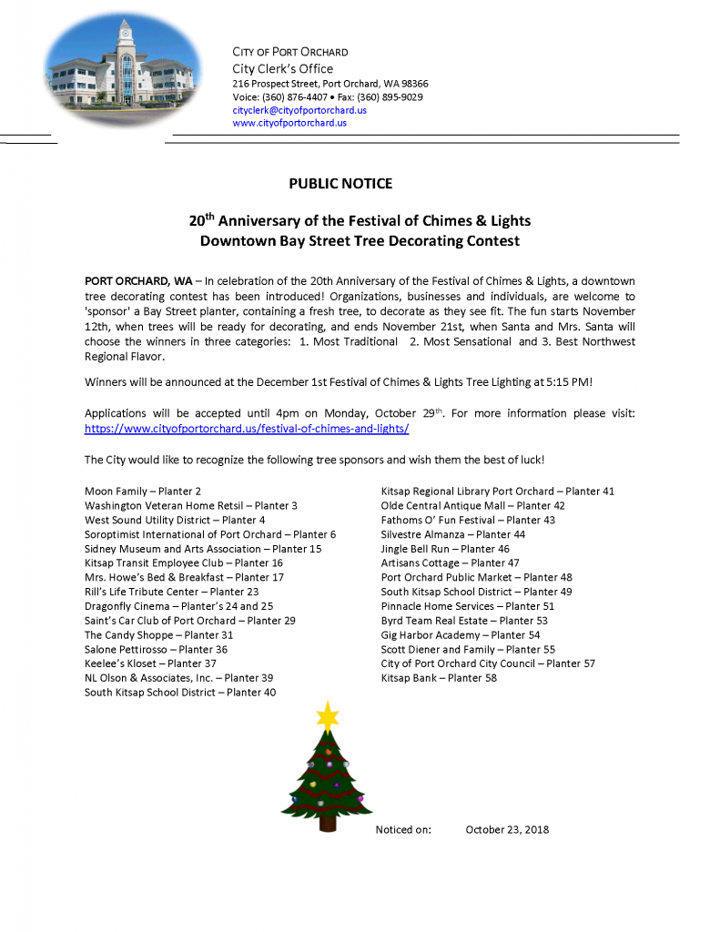 tree sponsors