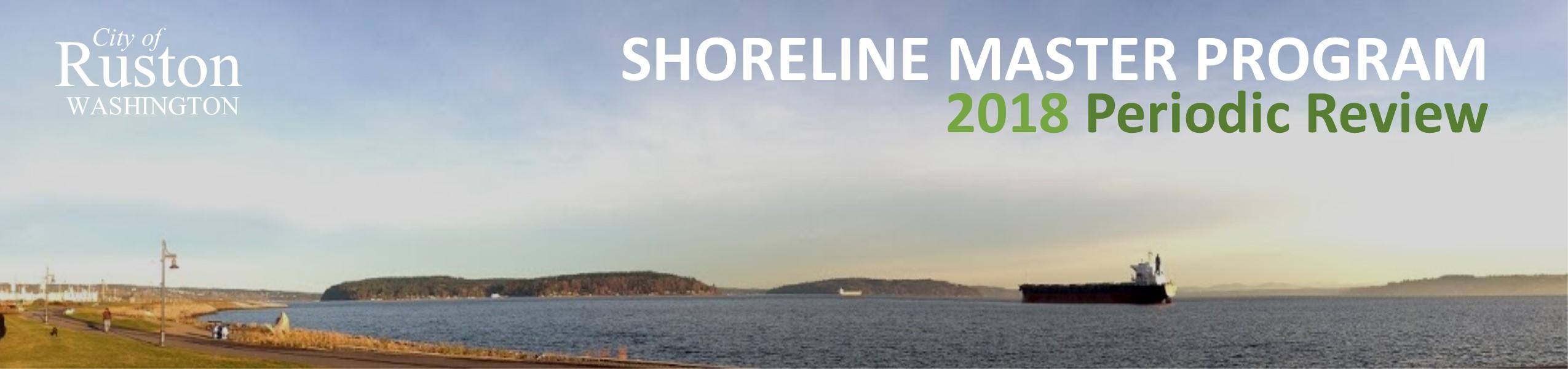 shoreline master program 2018