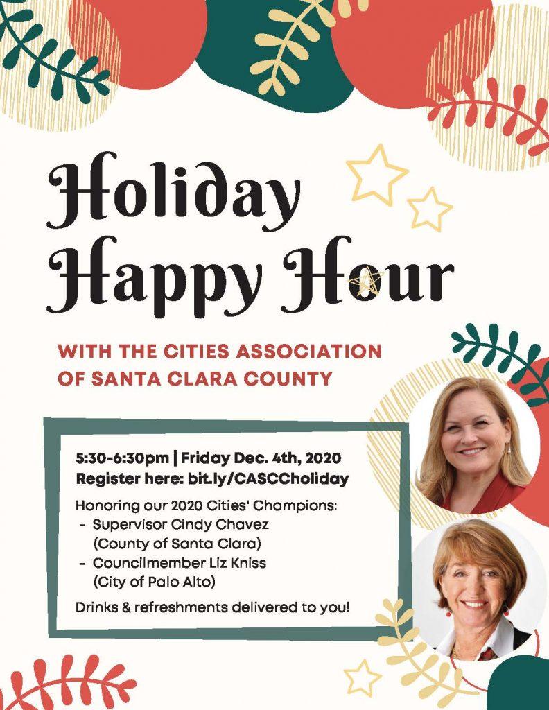 holiday happy hour invite