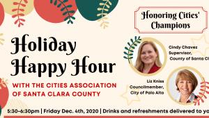Holiday Happy hour invitation