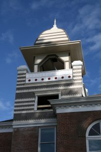 Historic Cupola