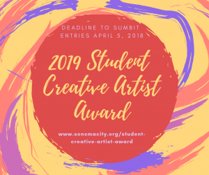 2019 Student Creative Artist Award