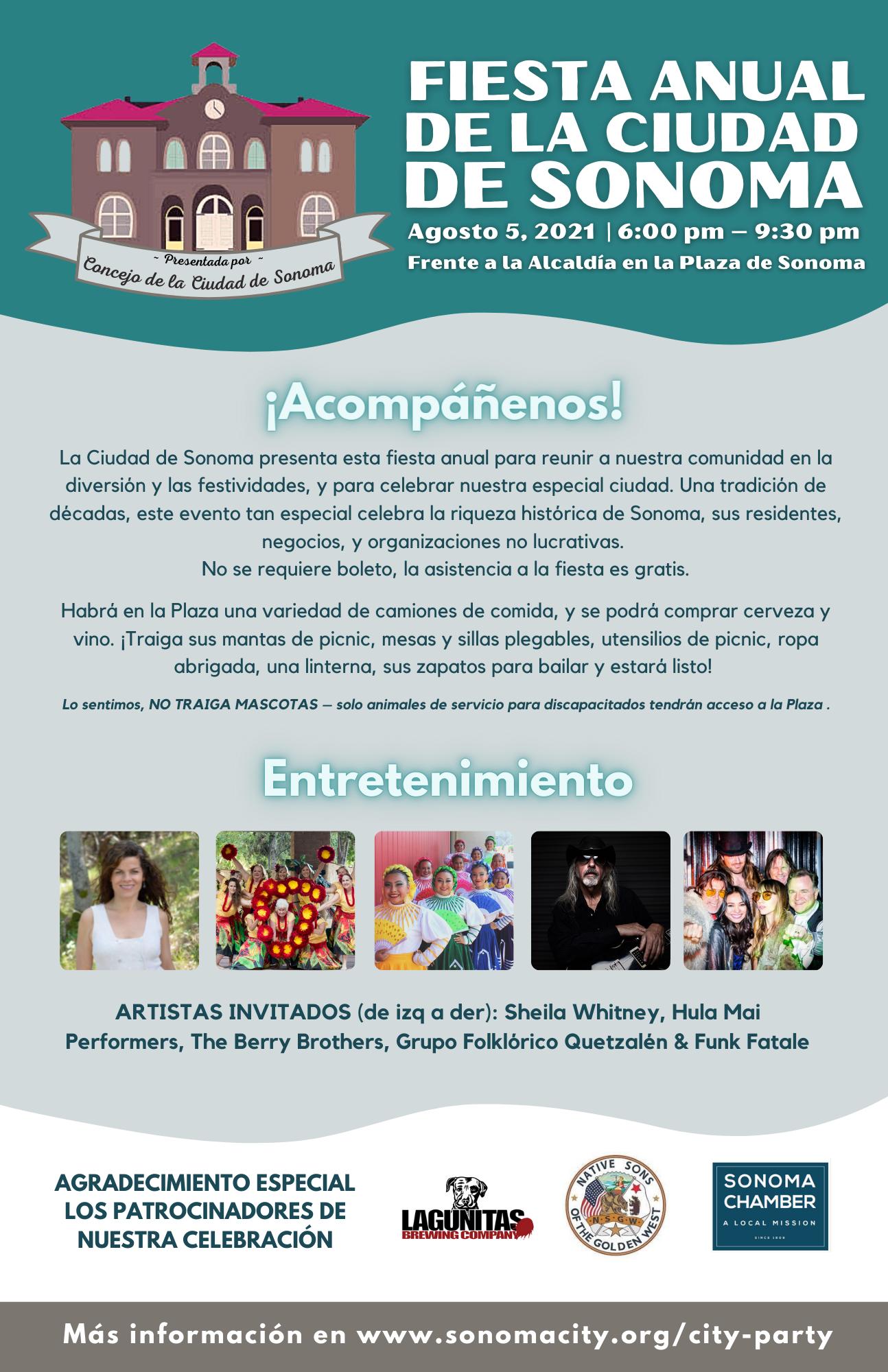 11x17 Sonoma City Party Flyer, Spanish