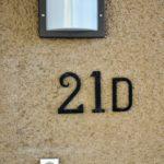Kvarteret Satrunus har passagesystem med bricka. Bild på entré på 21 D