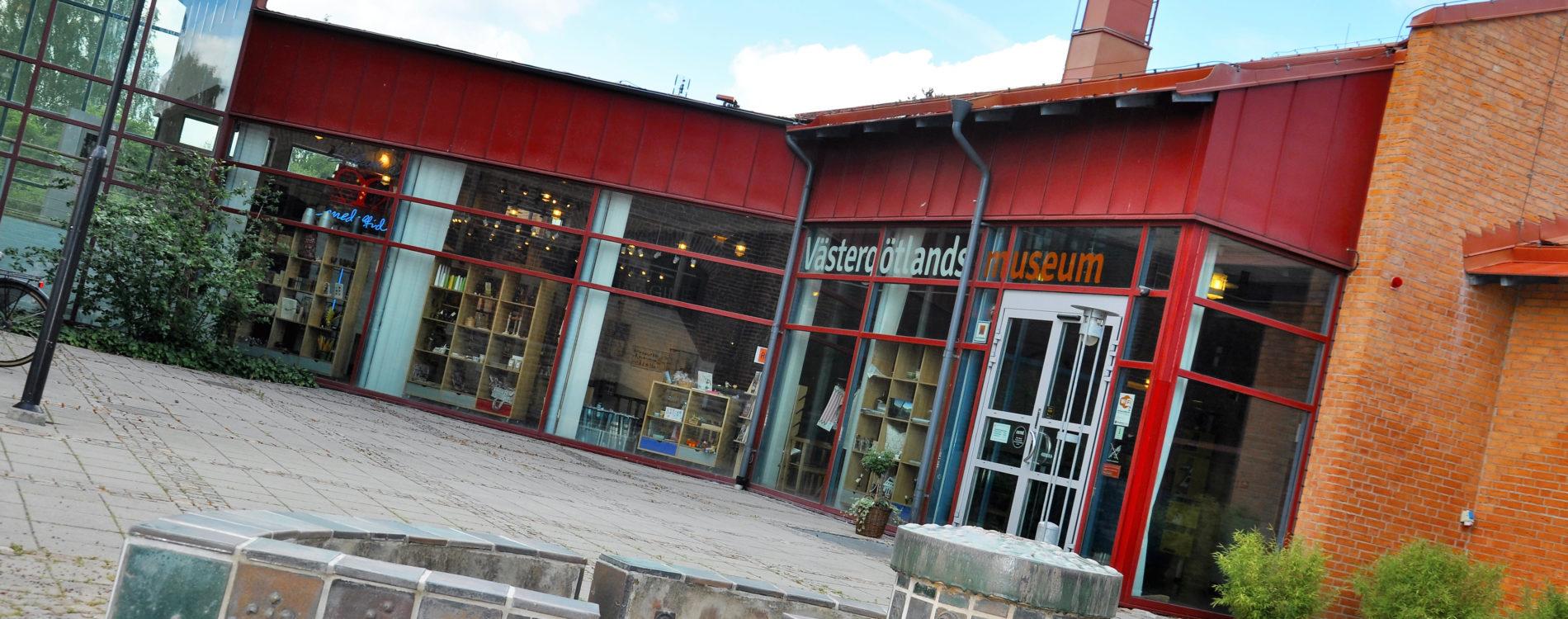Västergötlands Museums entré