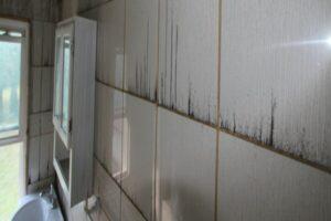 smoke damage restoration, fire damage, fire damage restoration, fire restoration services, fire restoration company, smoke odor removal, smoke deodorization