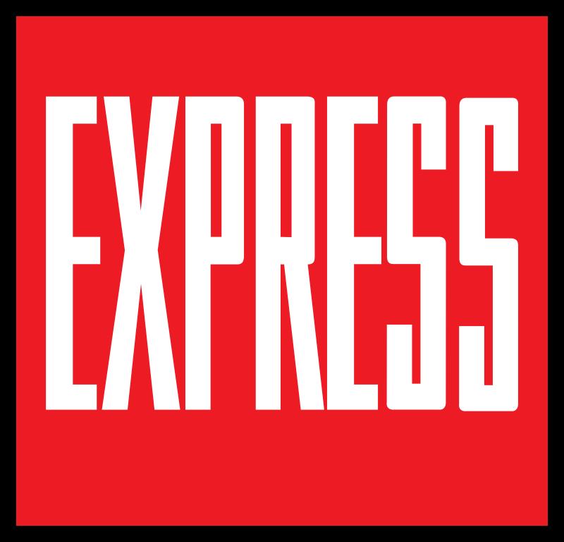 Logo der Zeitung EXPRESS