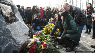 Photo of Kyiv Airport Monument Unveiled In Memory Of Iran Plane Crash Victims