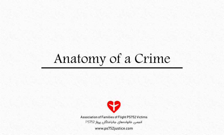 Photo of Anatomy of A Crime