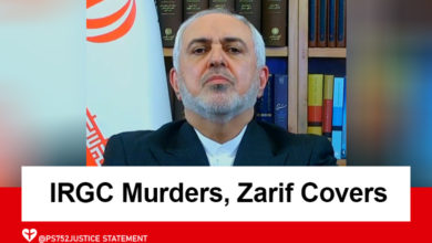 Zarif audio file