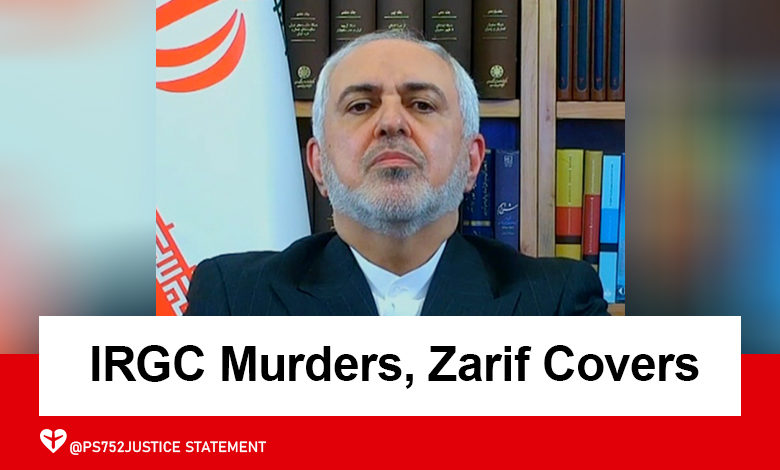 IRGC_Murders_Zarif_Covers