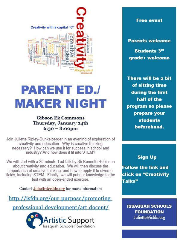 isf parent night flyer