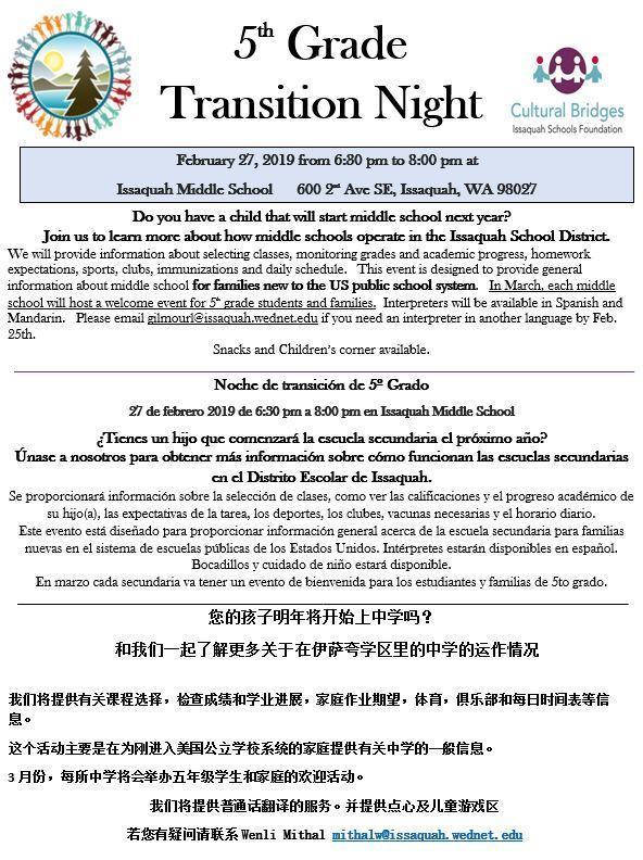 multicultural 5th grade transition night