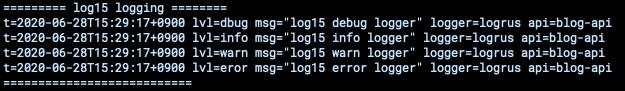 log15-terminal