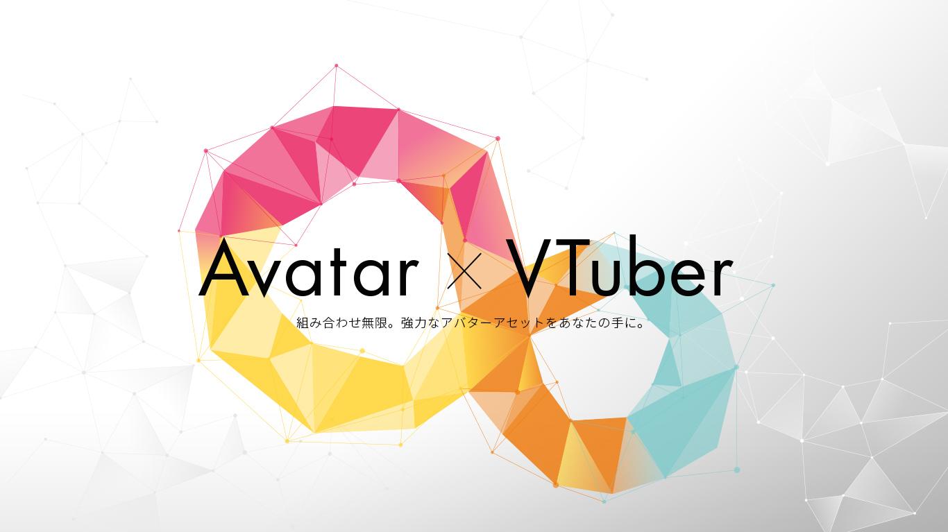 Avater X VTuber