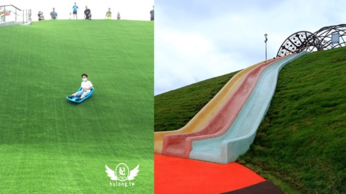 八里十三行文化公園:7.6公尺免費滑草場+米飛兔公園