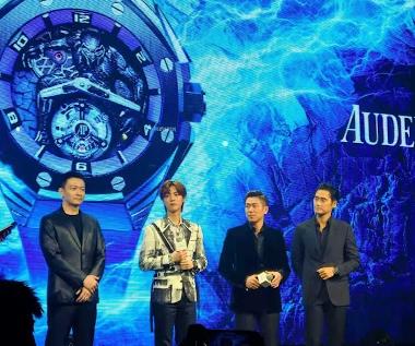 www.watchprosite.com
