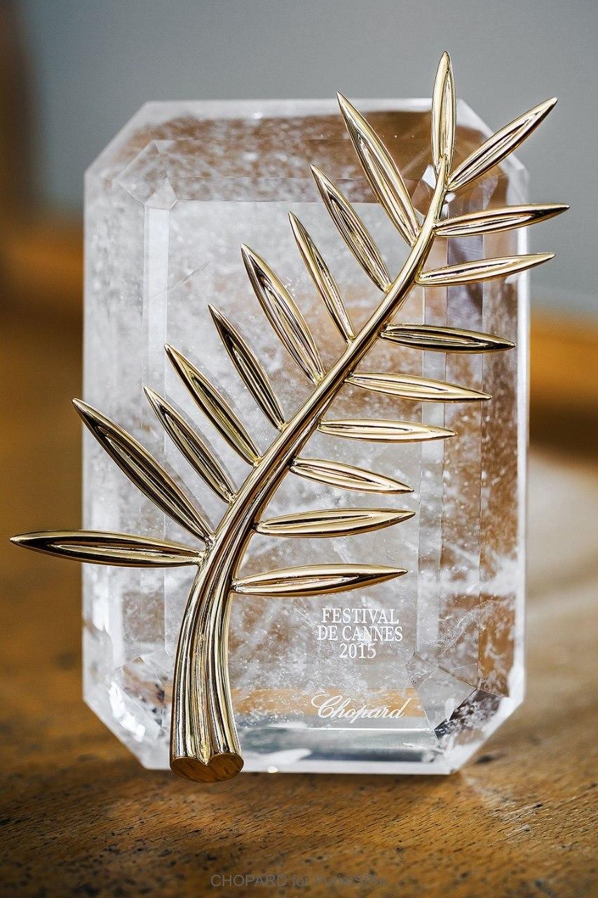 Palme d'Or Trophy 2015