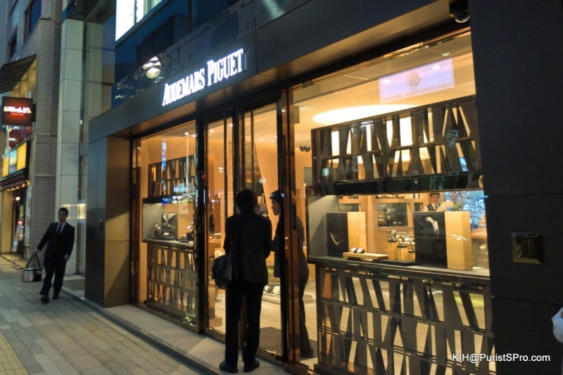 Audemars Piguet Ginza Boutique Relocation Opening Event