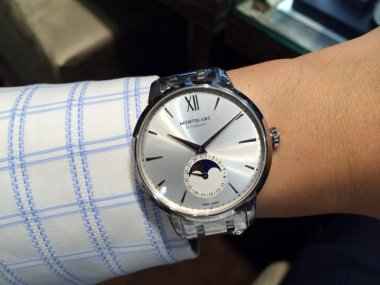 montblanc-meisterstuck-heritage-moonphase