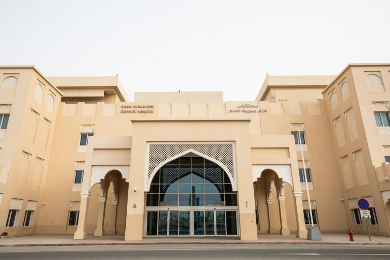 Covid-19: HMC adds 267 beds at Hazm Mebaireek General Hospital