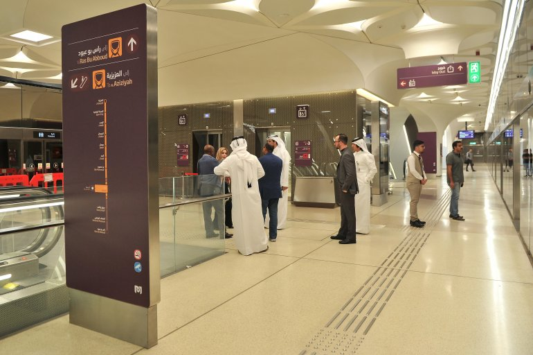 Doha Metro to give complimentary day pass for Gulf Cup