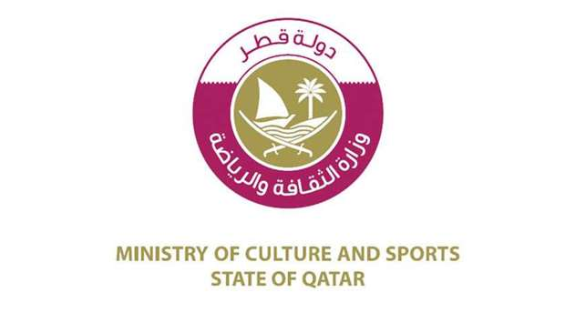 Doha Youth Innovation Award details announced