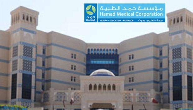 HMC announces hospital operating hours during Ramadan