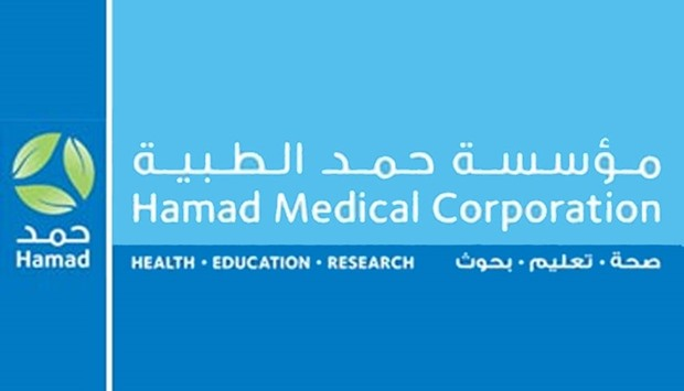 HMC warns public against burning charcoal indoors