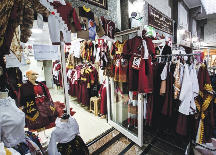 Huge response for Qatar National Day souvenirs, gifts